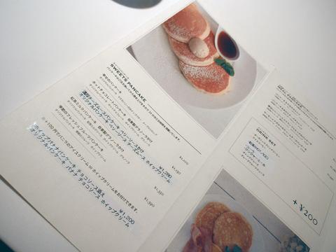 幸せのパンケーキ1.jpg