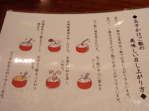 雅しゅとうとう2.jpg