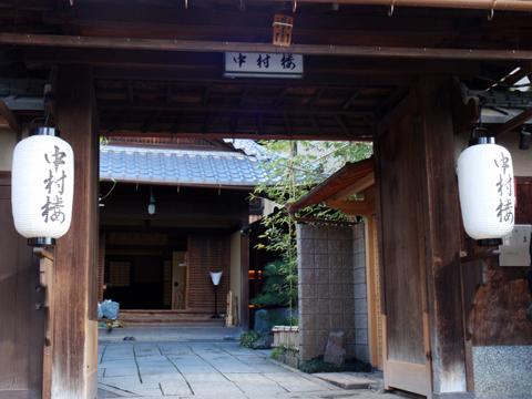 LAMBELLER京都-4.jpg