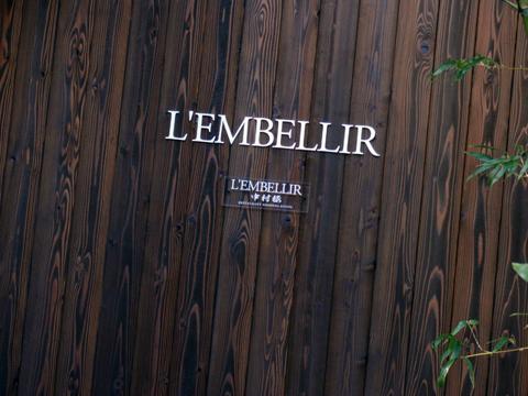 LAMBELLER京都.jpg