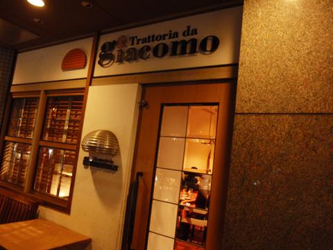 giacomo-1.jpg
